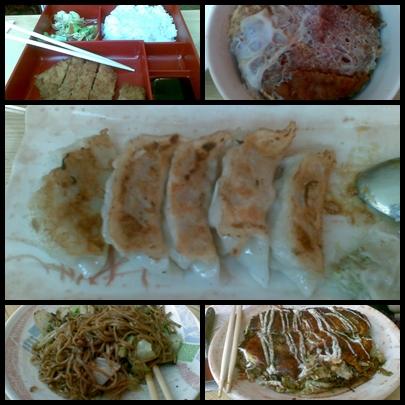 - fukuya food -